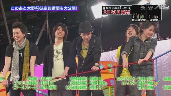 【AB字幕组】(普档)2011.02.17_VS嵐[23-08-05].JPG
