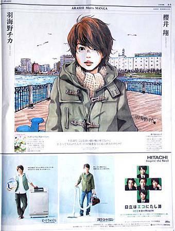 a4_sakurai.jpg