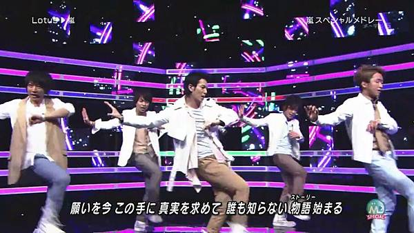 2011.04.01 嵐 スペシャルメドレー (720p)[11-16-29].JPG
