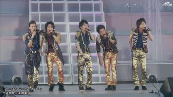 【AB】ARASHI_10-11_TOUR_Scene~君と僕の見ている風景~STADIUM_disc1[(013497)20-11-41].JPG