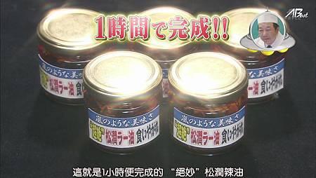 110528嵐にしやがれ[12-00-19].JPG