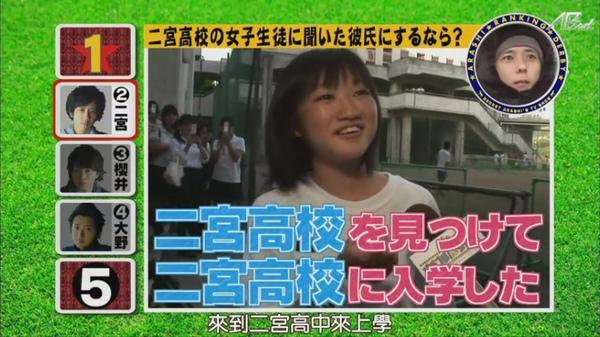 【AB字幕】101118ひみつの嵐ちゃん![22-14-54].JPG
