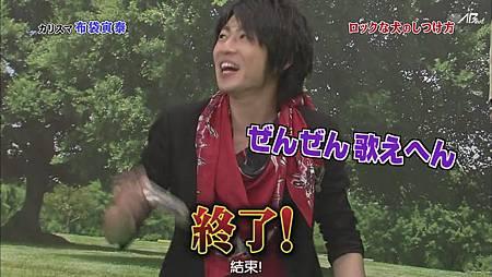 110519嵐にしやがれ[22-17-51].JPG