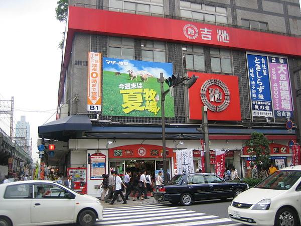 japan0607 329-1.jpg