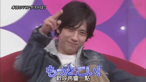 【AB字幕】100805ひみつの嵐ちゃん![19-34-49].JPG