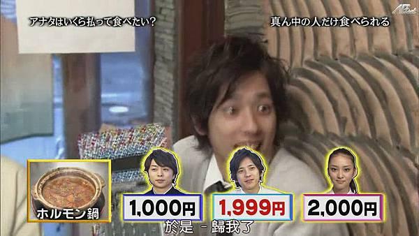 110414ひみつの嵐ちゃん![14-15-04].JPG