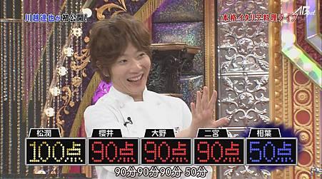 110514嵐にしやがれ[21-00-23].JPG