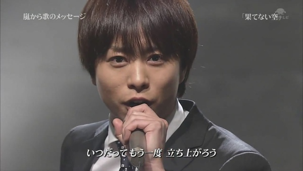 嵐_hatenaisora_(720p)[12-41-02].JPG