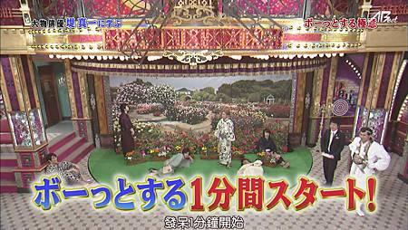 110528嵐にしやがれ[12-05-36].JPG