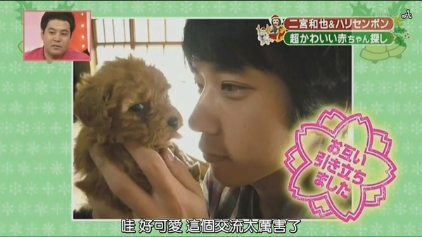 [Annie]101225 zoo nino part[23-33-17].JPG