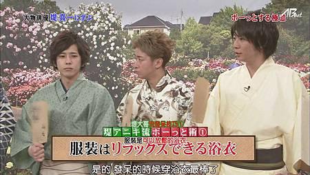 110528嵐にしやがれ[12-05-04].JPG