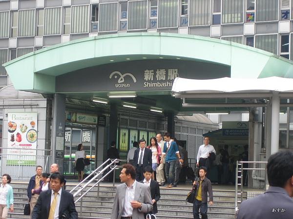 japan0607 360-1.jpg
