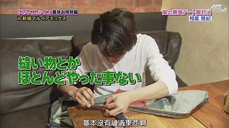 110331ひみつの嵐ちゃん![12-53-42].JPG