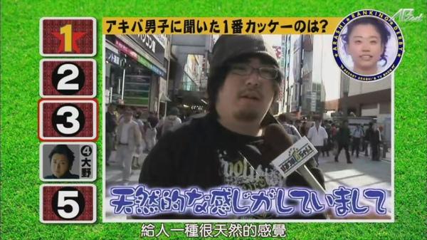 【AB字幕】101118ひみつの嵐ちゃん![22-05-30].JPG