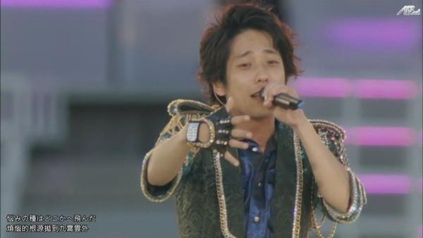 【AB】ARASHI_10-11_TOUR_Scene~君と僕の見ている風景~STADIUM_disc1[(015899)20-13-32].JPG
