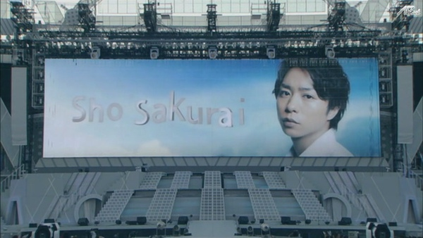 ARASHI_10-11_TOUR_Scene~君と僕の見ている風景~STADIUM_disc1[(001055)20-47-19].JPG