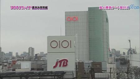 Himitsu no Arashi-Chan! - 2011.03.31~1.mkv[00-51-55].JPG