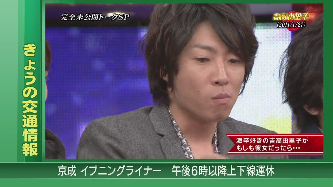 Himitsu no Arashi-Chan! - 2011.03.17[11-56-05].JPG