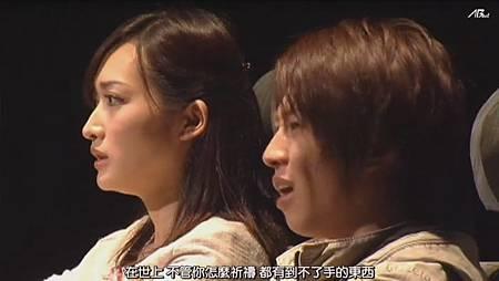 君と見る千の夢Disc2[(042937)14-52-35].JPG