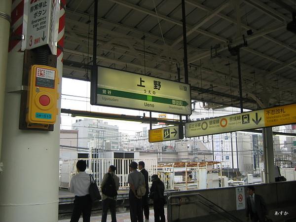 japan0607 358-1.jpg