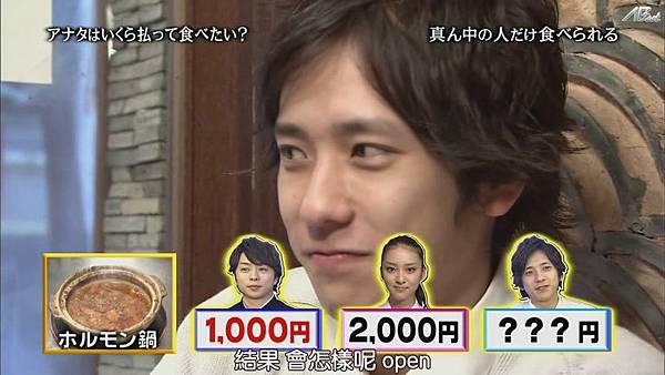 110414ひみつの嵐ちゃん![14-16-17].JPG