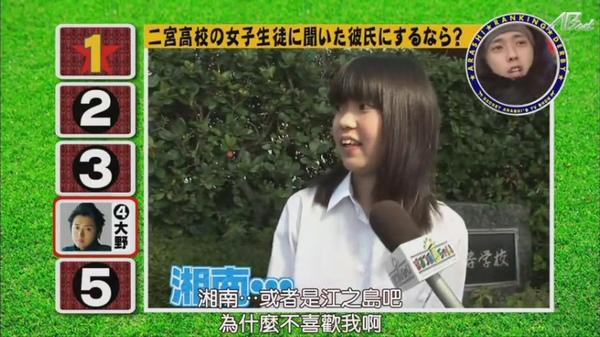 【AB字幕】101118ひみつの嵐ちゃん![22-12-27].JPG