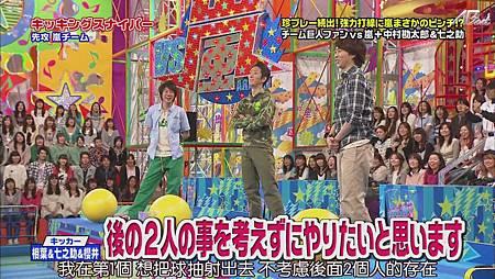 2011.04.28 VS嵐[23-02-11].JPG