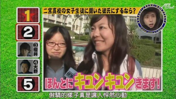 【AB字幕】101118ひみつの嵐ちゃん![22-14-02].JPG
