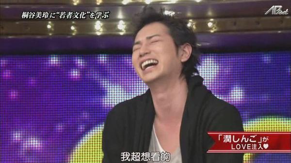 110217ひみつの嵐ちゃん![22-06-16].JPG