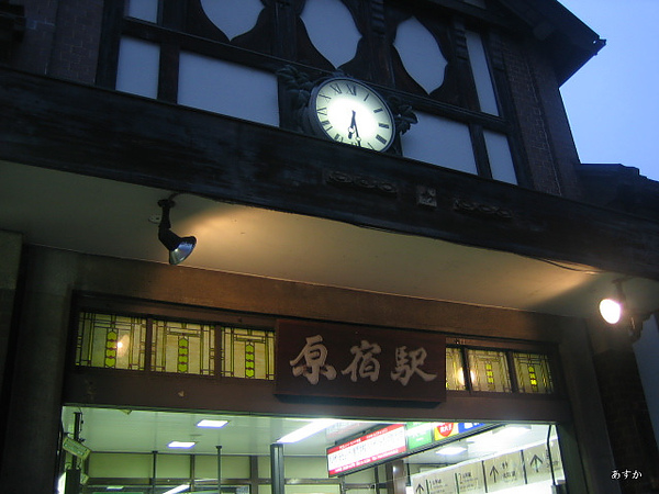 japan0607 173-1.jpg