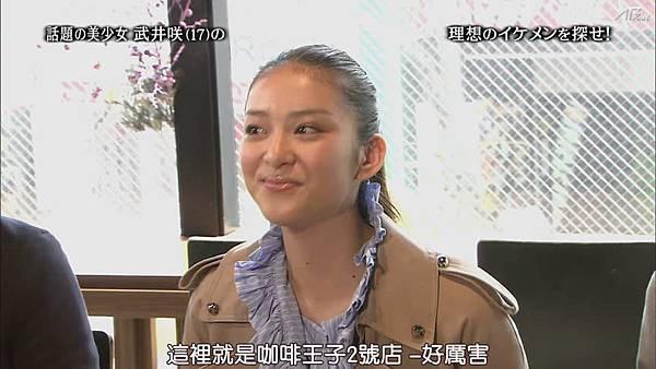 110414ひみつの嵐ちゃん![13-57-43].JPG
