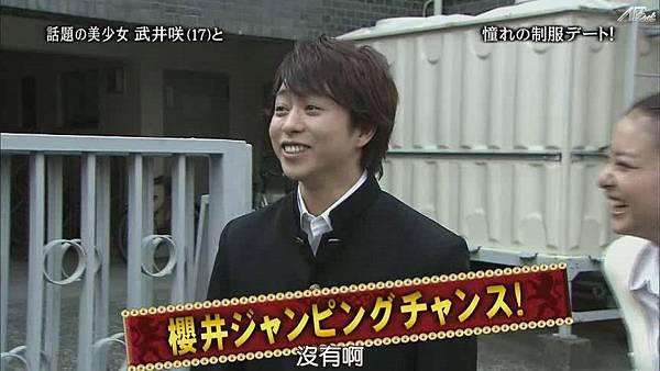 110414ひみつの嵐ちゃん![14-07-29].JPG