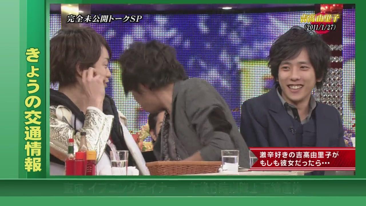 Himitsu no Arashi-Chan! - 2011.03.17[11-56-12].JPG