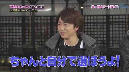 Himitsu no Arashi-Chan! - 2011.03.31~1.mkv[00-53-49].JPG