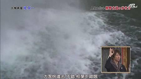 110528嵐にしやがれ[11-54-50].JPG