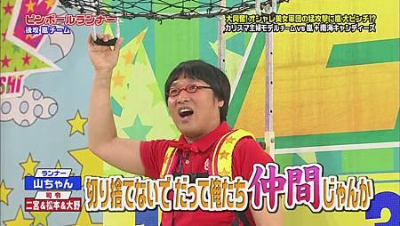 2011.06.02 VS嵐[20-56-20].JPG