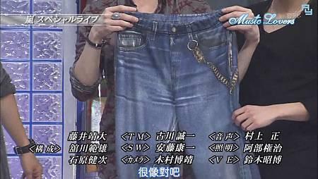 [AY][HDTV]080817 Music Lovers ARASHI[23-16-47].JPG