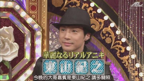 【AB】[HD]110115 嵐にしやがれ[(006739)19-41-24].JPG