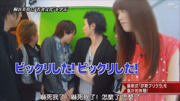 110217ひみつの嵐ちゃん![22-08-17].JPG