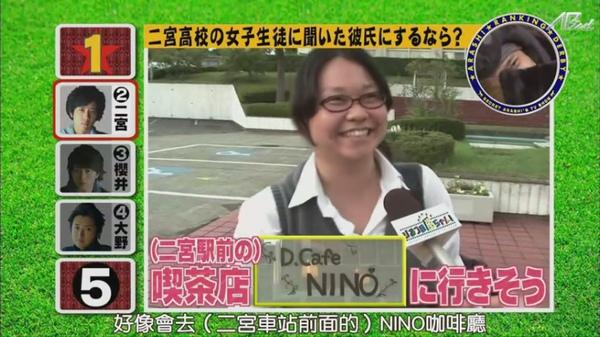【AB字幕】101118ひみつの嵐ちゃん![22-14-29].JPG