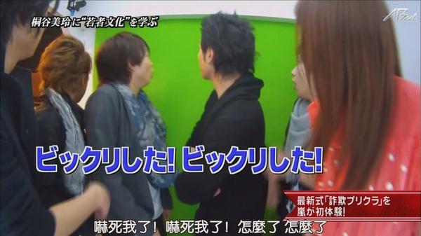 110217ひみつの嵐ちゃん![22-08-20].JPG
