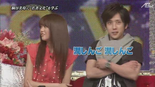 110217ひみつの嵐ちゃん![22-05-29].JPG