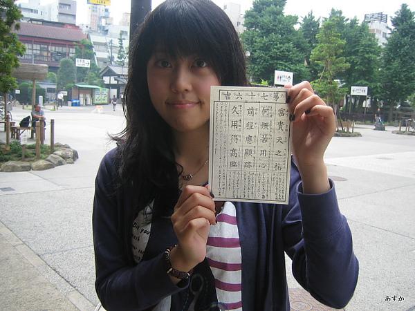 japan0607 263-1.jpg