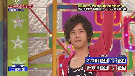 110512 VS嵐[20-29-02].JPG