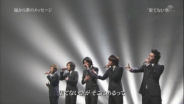 嵐_hatenaisora_(720p)[12-40-20].JPG