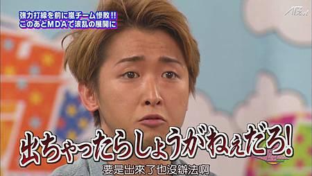 2011.04.28 VS嵐[23-14-50].JPG