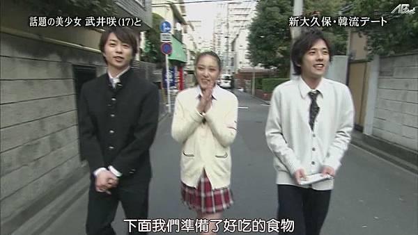 110414ひみつの嵐ちゃん![14-08-43].JPG