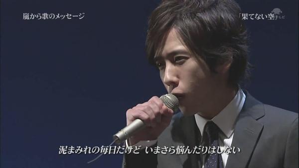 嵐_hatenaisora_(720p)[12-38-04].JPG