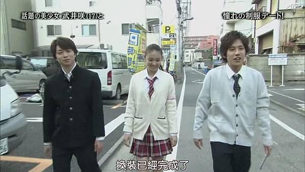 110414ひみつの嵐ちゃん![14-07-03].JPG