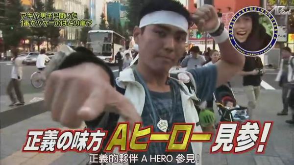 【AB字幕】101118ひみつの嵐ちゃん![22-04-27].JPG